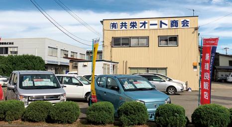 山形鶴岡店