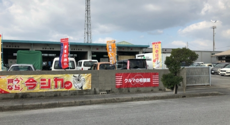 沖縄糸満店