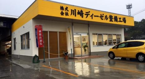 うるま川崎店