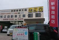 奈良王寺店