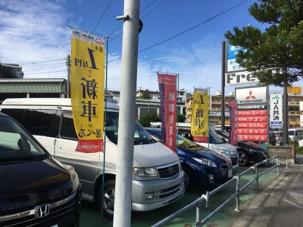 沖縄西原店